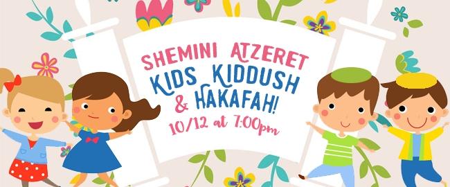 CHS -Pre-Yom Kippur and Sukkot Events!